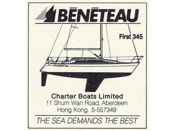 1985 Beneteau commercial that time ex