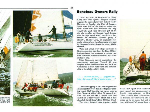 1989 Beneteau Owners Rally 2