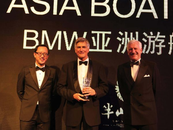 2013 Mike Simpson Personality of the Year Asia Boating Awards r